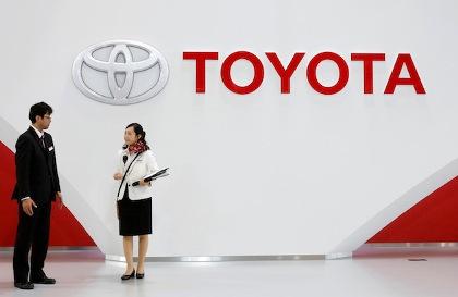 賃金制度改革に挑むトヨタ自動車