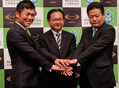 RIZAPが湘南ベルマーレの経営権を獲得