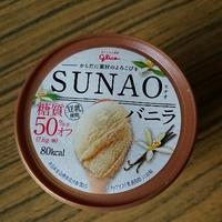 SUNAOのバニラ