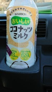 美味しいココナッツミルク
