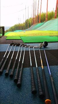 ゴルフクラブの封印