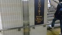 エレベーターの行き先