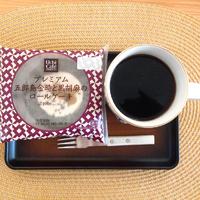 おうちカフェ*ˊᵕˋ*