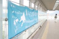 瀬戸内国際芸術祭2010-2