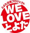 ふれ愛フェスタ2009開催!