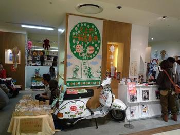 探検日誌No.027~とよた一箱古本市へ行ってきました!~
