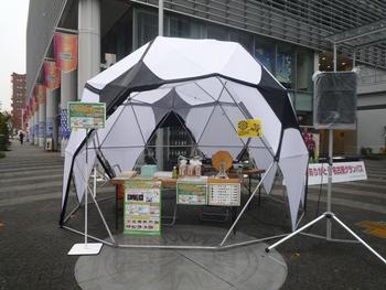 探検日誌No.063~豊田の駅前でサッカーを応援しよう!~