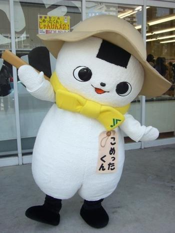 豊田みよし生まれのゆるキャラこめったくん、現在209位!