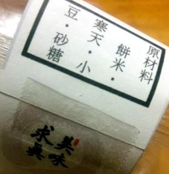 Motomu Makoto delicious(Google翻訳)