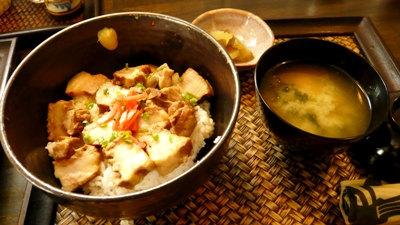 らふてー…角煮…大好き