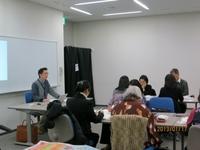 愛知大学オープンカレッジの講師をしました。