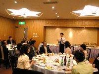 2周年記念講演会の成功祝賀会