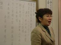 静岡県 清水準倫理法人会に行ってきました。