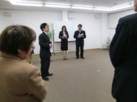 県の朝礼委員会に参加させていただきました。