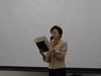 倫理経営原典 勉強会 第一章