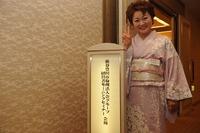 2012.01.05 新春豊田市倫理法人会モーニングセミナー