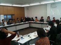第2回女性委員会
