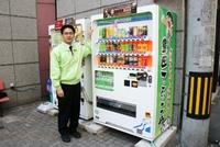 スーパーやまのぶさんにてらこや自販機を設置!