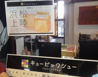 和菓子屋マーケティング/(株)ふる里さん