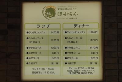 豊田成果塾メンバー開店ラッシュ/第三弾