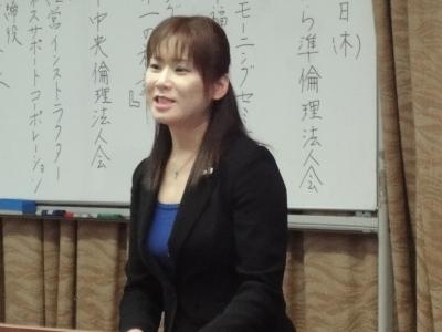 福井県坂井あわら準倫理法人会へ講演
