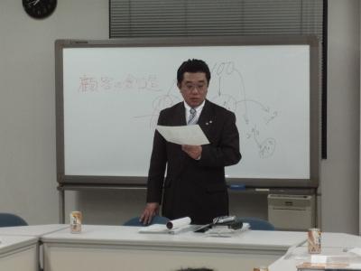 後継者塾/坂本&パートナー