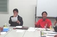 マーケティング戦略/実践報告会
