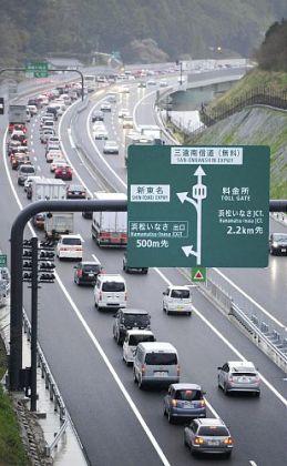 新東名高速道路の効果は?