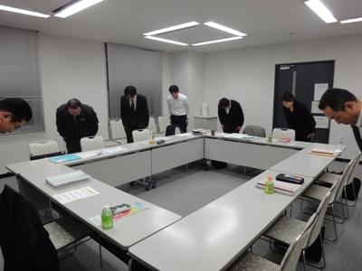 第10回 浜松成果塾/マーケティング戦略(仕組み編)