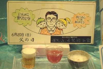 キュービックシュー/(株)ふる里本店