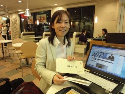 (株)ルーコ/井上美穂社長のブログ指導