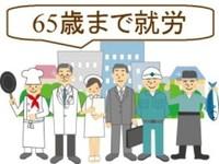 65歳継続雇用への新賃金体系/NTTグループ