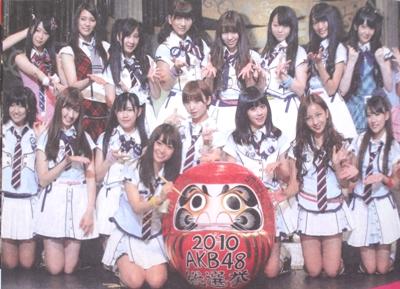 AKB48/大ブレークの法則