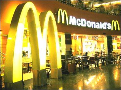 マクドナルド成長神話崩壊の要因