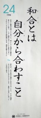 トヨタファーム/鋤柄雄一さん