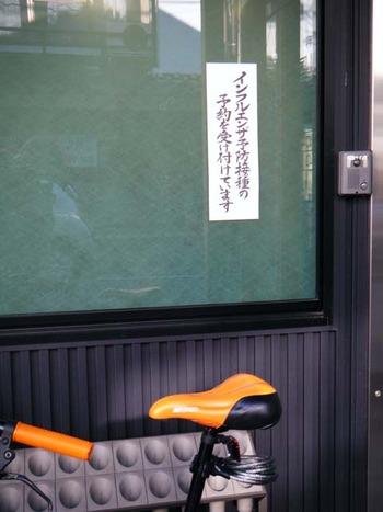 足助町 町ぶらサイクリング