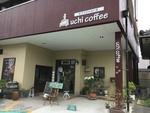 uchi coffee  ウチコーヒー