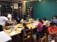 10/10のワイヤークラフト体験レッスン 開催場所はcafeっぽい塾!? 2017/10/02 23:59:32
