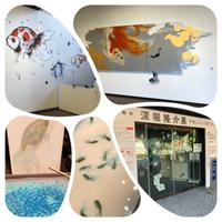 刈谷市美術館で開催中の、金魚絵師 深堀隆介展 平成しんちう屋 へ行ってきました♪