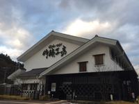12/30のお昼頃まで 関谷醸造さんのほうらいせん 吟醸工房にてローズウィンドウ展示してます♪