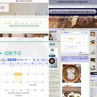 教室やイベント日程のGoogleカレンダーをHPとブログに表示させました♪これで先の予定も早目に確認できるように♪