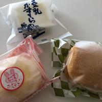 年明け初のお一人様タイム♪昨日、買ってきた櫻園さんの和菓子でゆっくりお茶する♪
