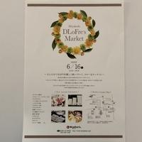 6/16はローズウィンドウ達とドロフィーズマーケット【浜松市】に出店します♪
