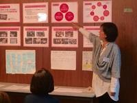 行動・体験型プログラム研修(愛知県国際交流協会)で発表しました