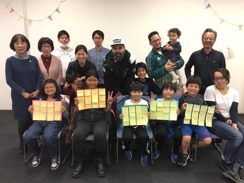 「DST上映会inOKAZAKI」が開催されました!