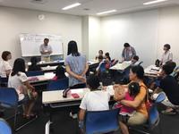 【vivaキッズ日本語ひろば 夏休み特別クラス】が始まりました!