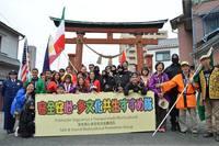 家康行列 多文化共生すすめ隊に参加しました!