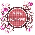 Vivaおかざき!!