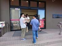 スーパーへ行ってきました!  第2回生活に役立つ日本語教室