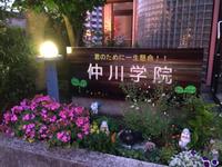 教育講演会のご案内 2018/06/01 18:09:46